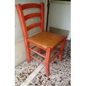 Καρέκλα Μεταλική Πλαστικό Κάθισμα