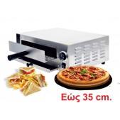 Φούρνος Πίτσας Ηλεκτρικός FP36 Eco