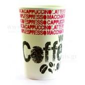 """Ποτήρι Χάρινο """"COFFEE LOVERS"""" 8 OZ"""