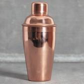Shaker Copper 500 ml 3 τμημάτων