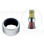 Δαχτυλίδι Μπουκαλιών Inox