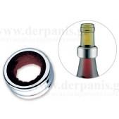 Δαχτυλίδι Μπουκαλιών Inox Ιταλίας